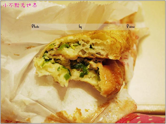 台南鄭記蔥肉餅 (1).JPG