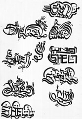 Kra-li-pretty (Shinlamed) Tags: calligraphy hebrew