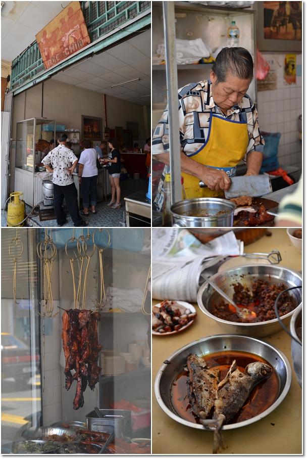 Goong Hoh Char Siew Rice @ Bunga Raya