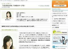 welness_yumi