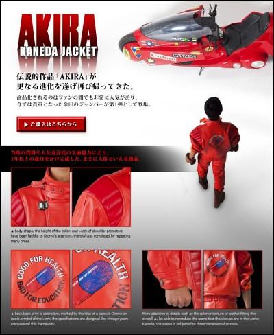 akira flyer 400x488