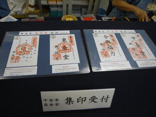 興福寺『南円堂』特別開扉-12