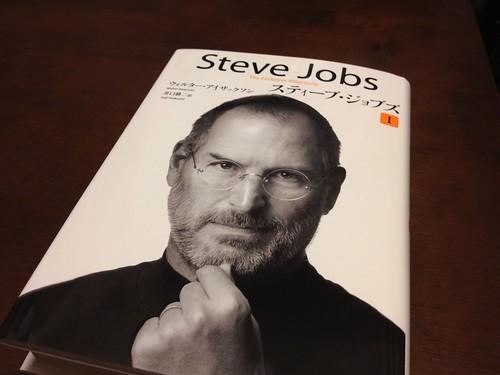 Steve jobs 1