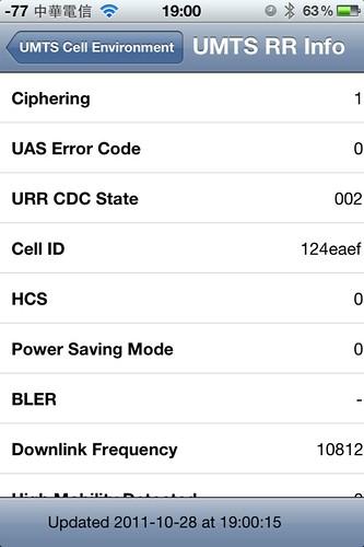 iOS 5 Field Test
