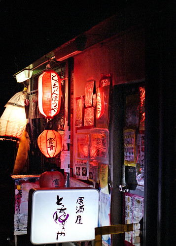 TOKYO INSIDE - 立石 VIII