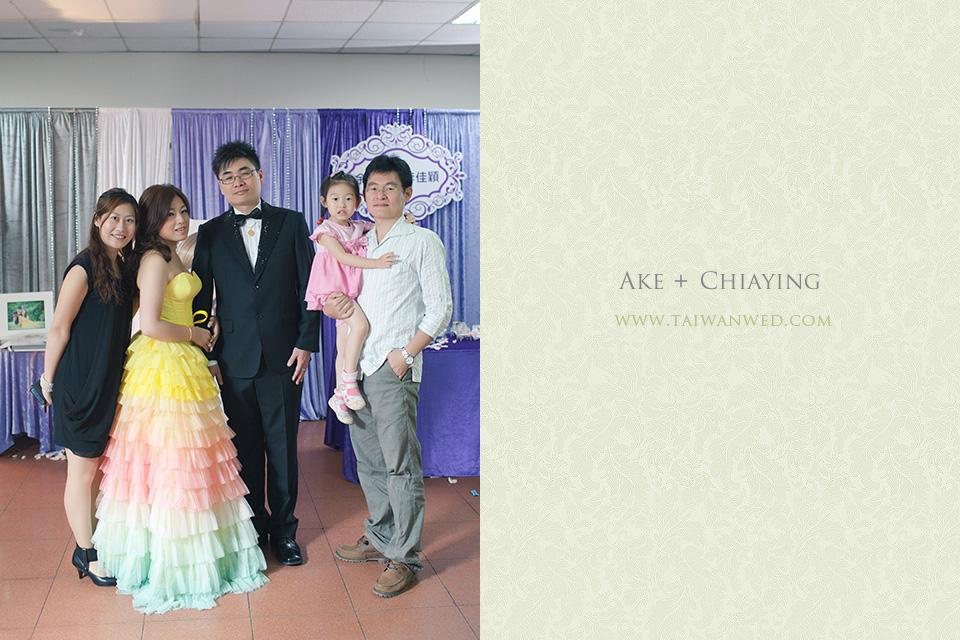 Ake+Chiaying-143