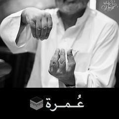 لغة الاشارة..sign language #1 ( غ ــآلـيـۃ) Tags: