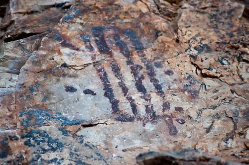 Pinturas Rupestres en la Cueva Chiquita de Cañamero