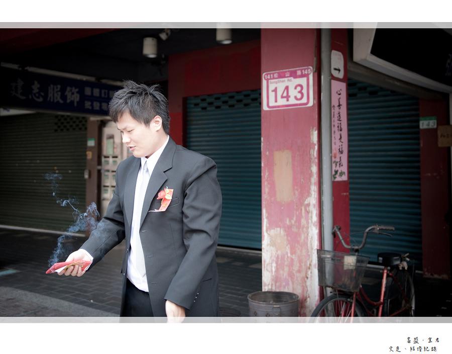 富盛&宜君_060