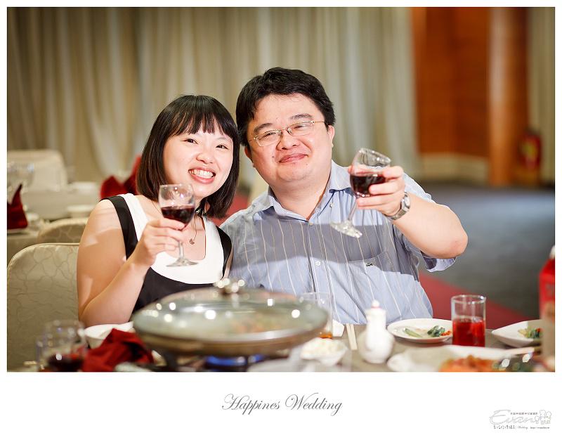 婚禮攝影-Ivan & Hele 文定_171