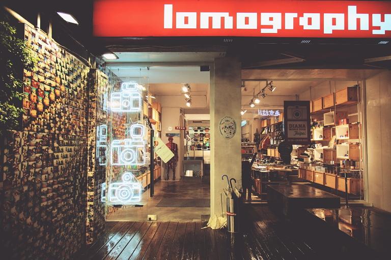 lomo036.JPG