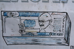Dosh (brightasafig) Tags: india money cash gandhi moneychanger dosh rupee inr heelfriendchangemoney