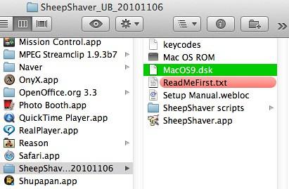 SheepLion12