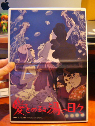 Kuragehime Vol. 4 DVD Limited Edition.