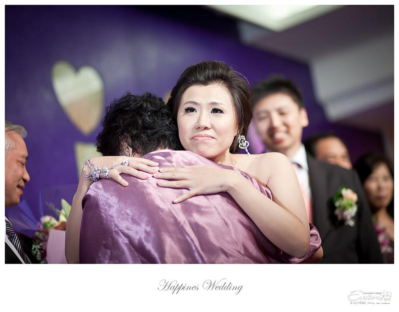 [婚禮攝影]貴元&君怡 文定全記錄_00160