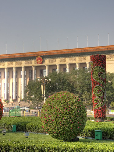 Great Hall of the People with Fancy Plants, Beijing, China