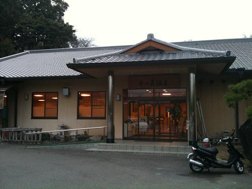 巨大な露天風呂!料理も美味な『音の花温泉』@生駒市