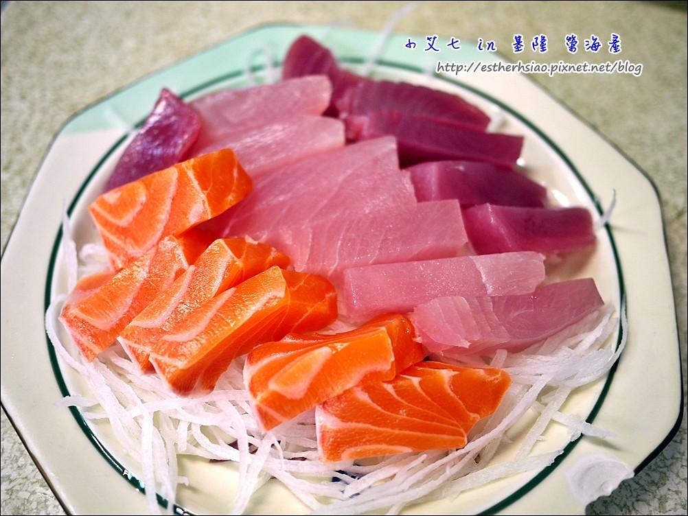 16 200元生魚片