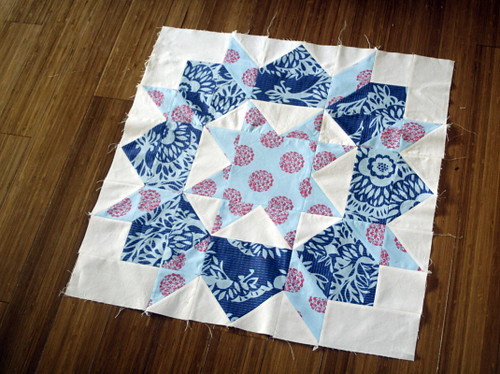 new Swoon Block