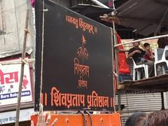 Picture 088 (abhishek282) Tags: jay ganesh pune bappa ganpati ganeshotsav moraya