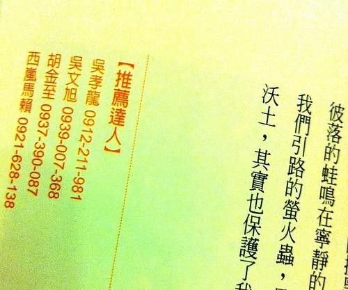 照片 (1)