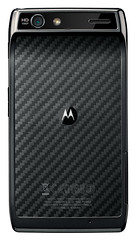 DROID RAZR ANDROID SMARTPHONE FOR VERIZON MOBILE. mototola droid razr  smartphone specs and release date