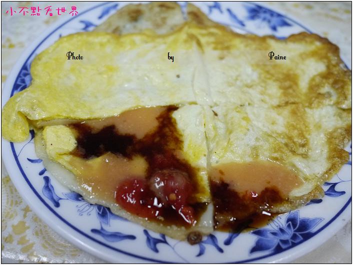 羅東美味早點 (7).JPG