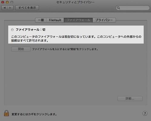 Mac無線LAN_5