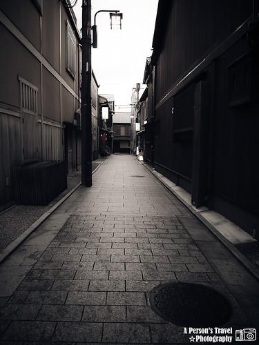 2011Kyoto_Japan_ChapSix_8