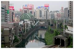 Ochanomizu. (Stu.Brown) Tags: japan 東京 ochanomizu 御茶ノ水 tokyo   日本