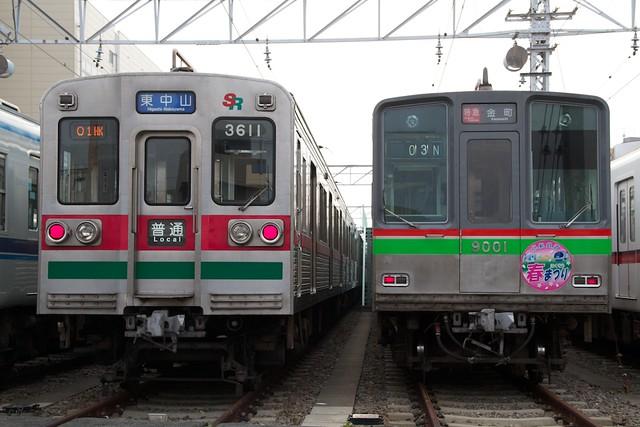 芝山鉄道3600形&北総9000形