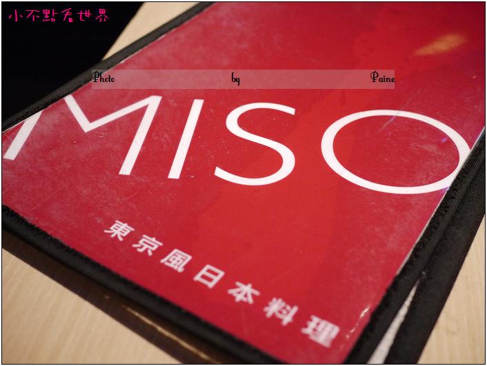 京站MISO (7).JPG