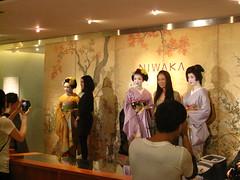 IMG_9194 (CLF) Tags: maiko geiko geisha   omotesando      miehina  fukuho   yaemi