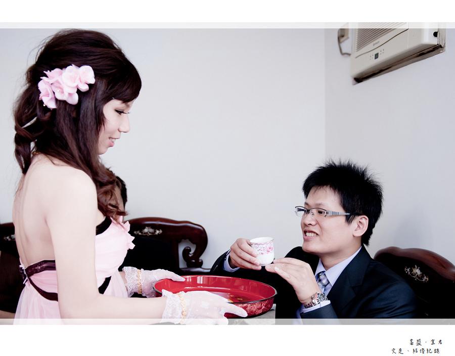富盛&宜君_024