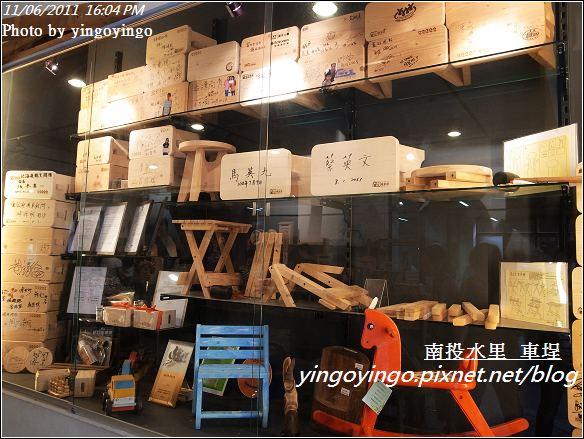 南投水里_車埕20111106_R0043638