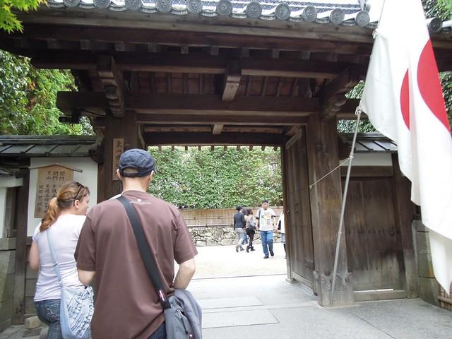 『銀閣寺に行って来ました (2011/11/03)』の画像
