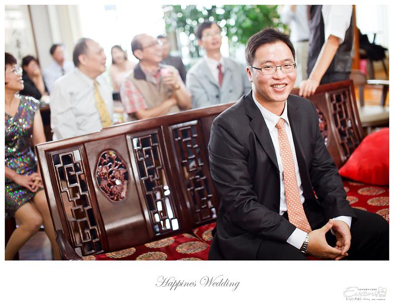 婚禮攝影-Ivan & Hele 文定_099