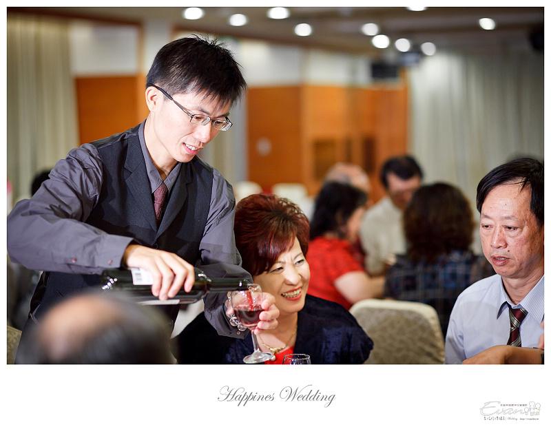 婚禮攝影-Ivan & Hele 文定_162