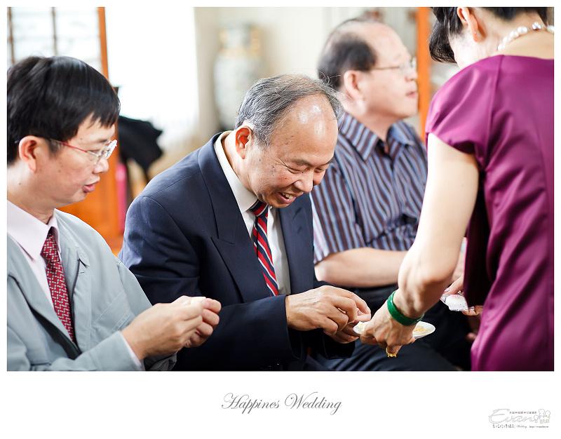 婚禮攝影-Ivan & Hele 文定_086