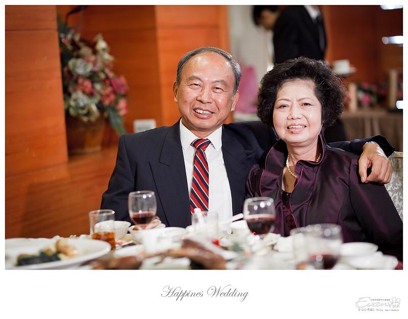 婚禮攝影-Ivan & Hele 文定_205