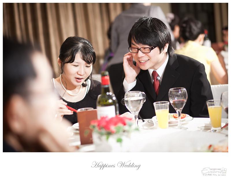 [婚禮攝影]勝彥&姍瑩 婚禮宴客_071