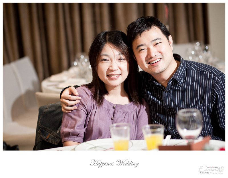 [婚禮攝影]勝彥&姍瑩 婚禮宴客_079