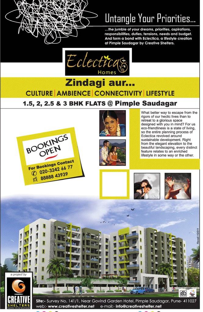 Eclectica Homes, 1.5 BHK - 2 BHK - 2.5 BHK - 3 BHK Flats, near Govind Garden Hotel, Pimple Saudagar, Pune 411 027