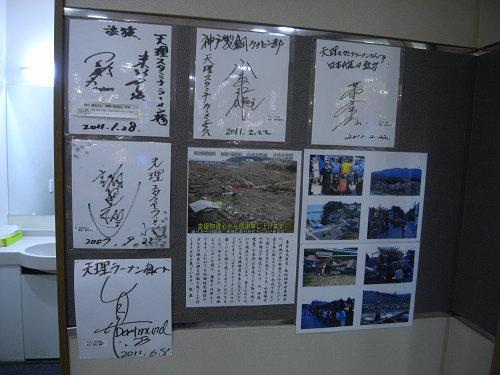 天理スタミナラーメン(本店)@天理市-13
