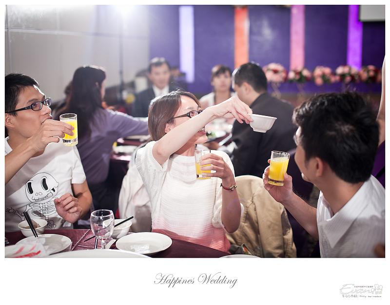 [婚禮攝影]貴元&君怡 文定全記錄_00177