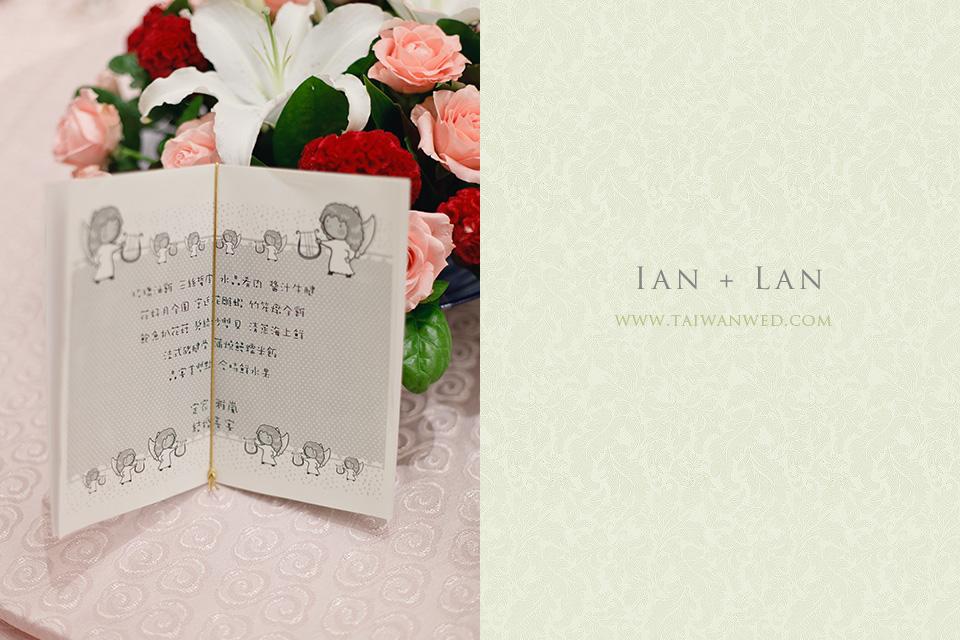 Ian+Lan-152