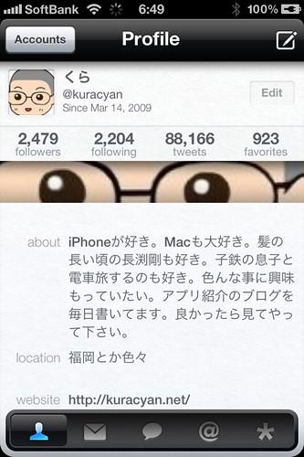IMG_1034