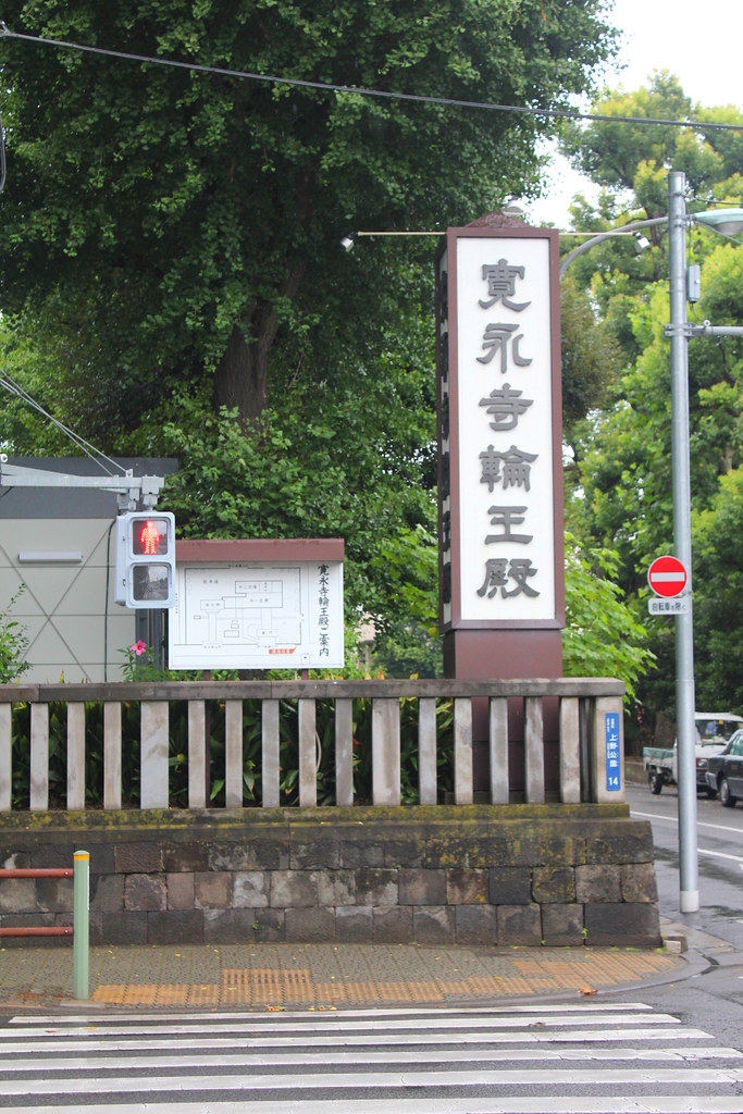Ueno walking guide (1)