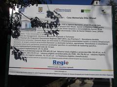 Romania_Siget-11