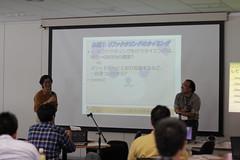 りょーいち Blog: [写真]biacさん & guichengさんのTDD道場
